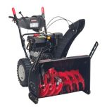 CRAFTSMAN®/MD 30' 2-Stage Snow Blower with Light, Electric 4-way Control Chute